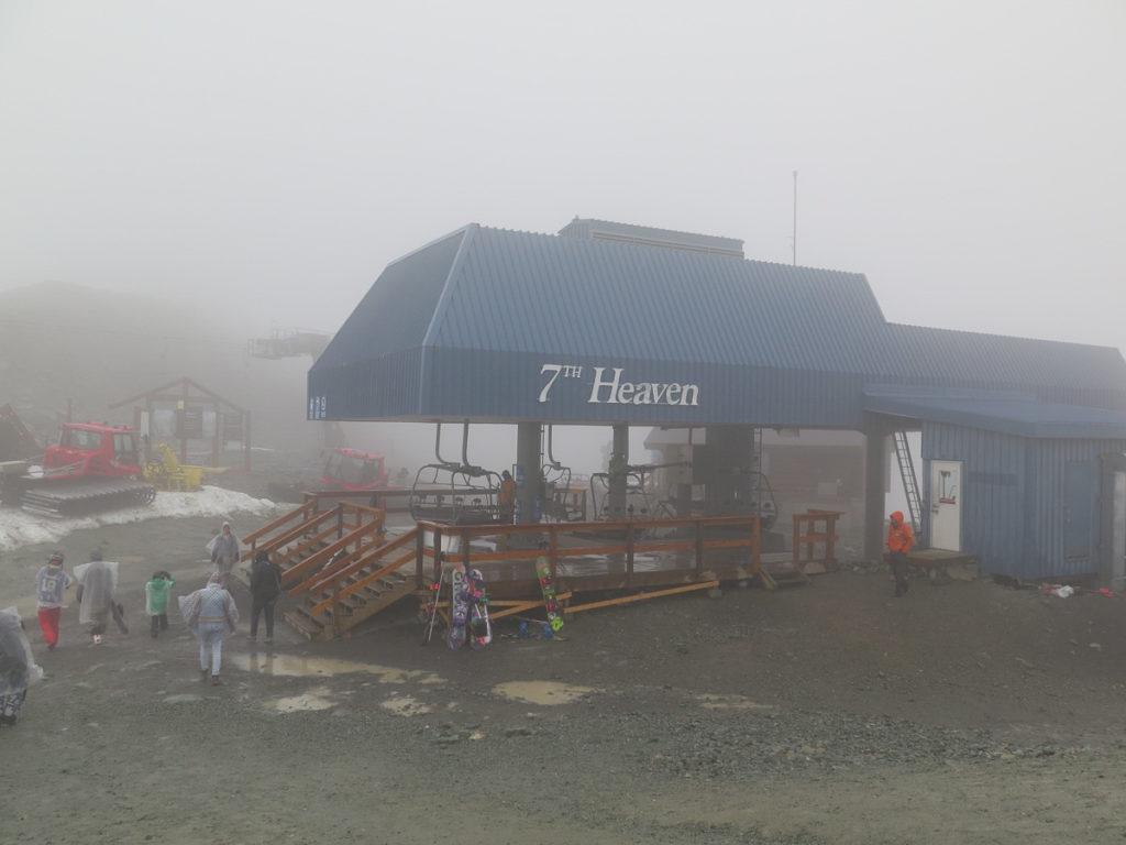 Sesselliftstation 7th Heaven in Whistler