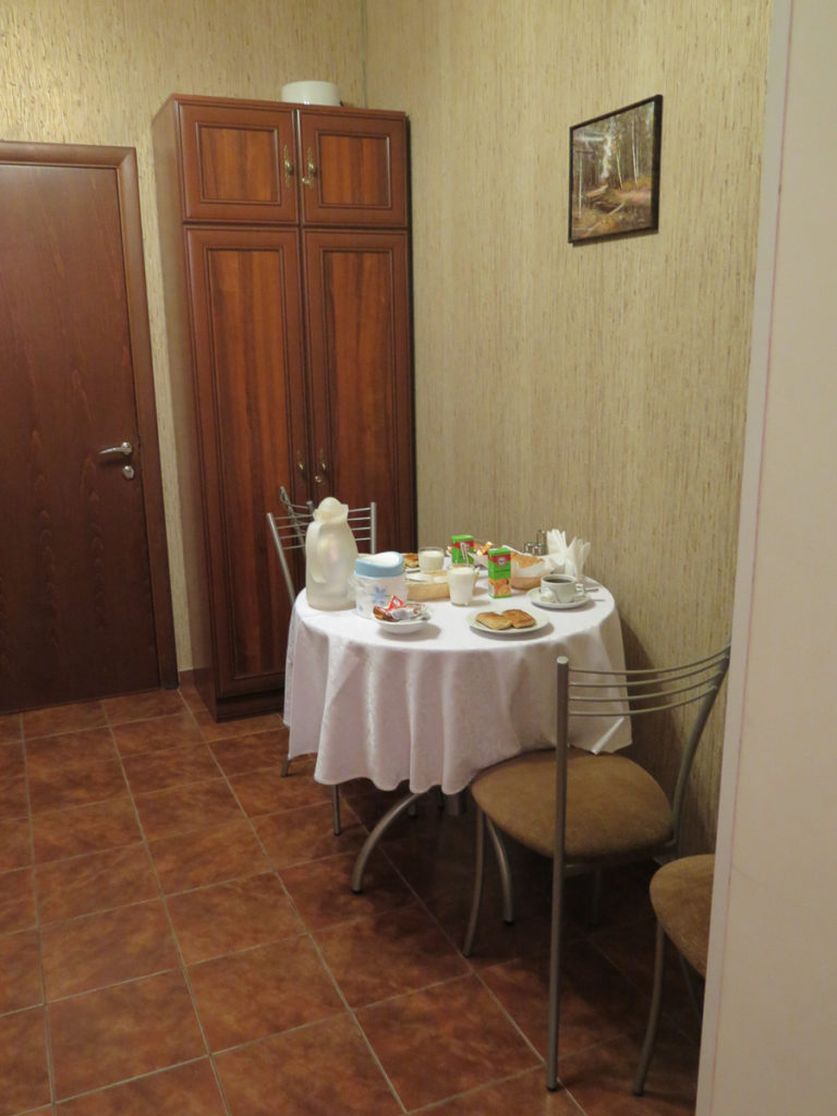 Frühstücksraum in Hotel Columb in St. Petersburg