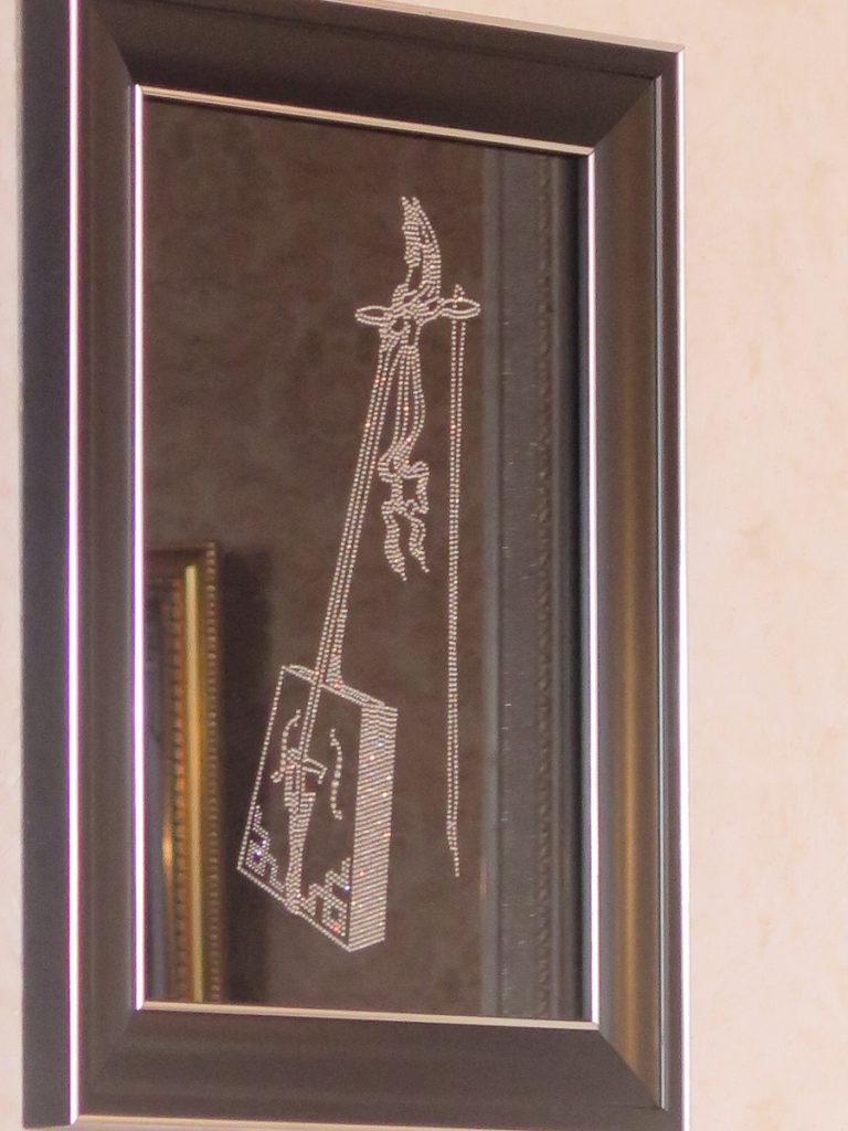 Blingblingbild von ein Mongolisches Instrument mit Pferdekopf