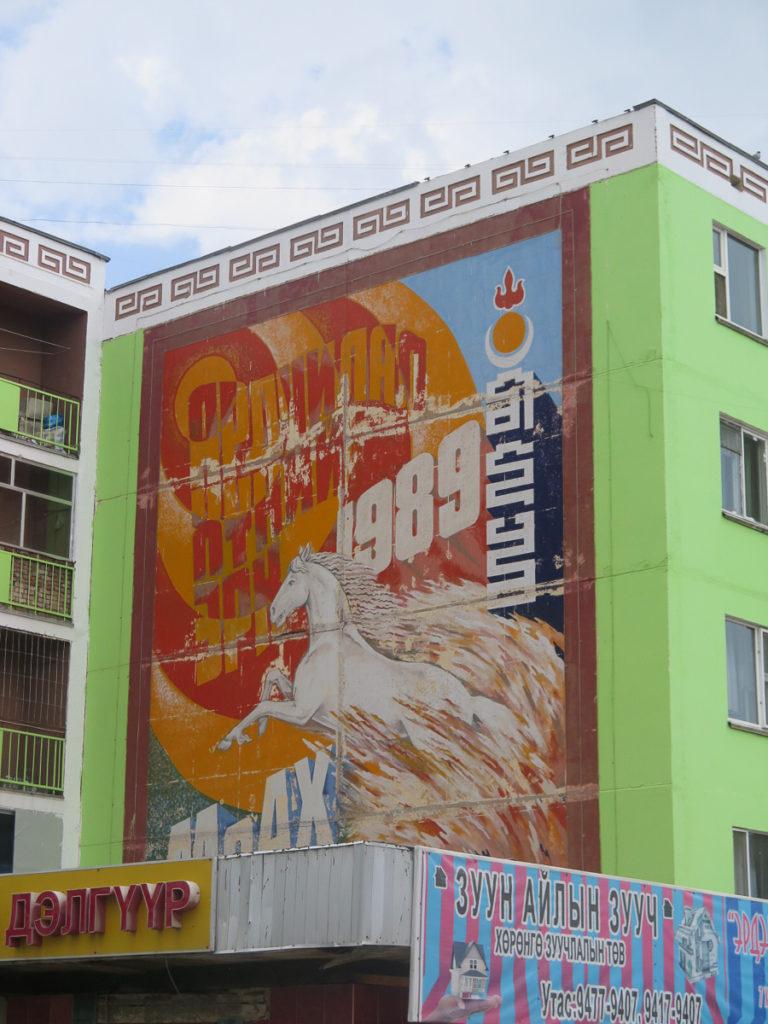 Wandmalerei in Erdenet