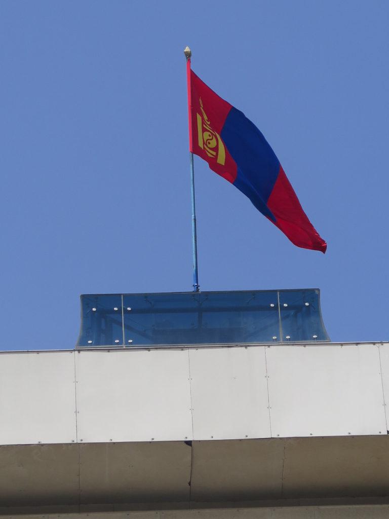 mongolische Fahne: rot und blauw und gelb