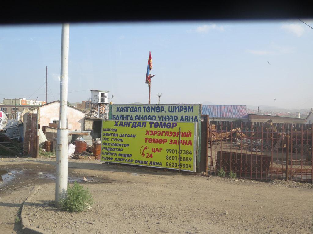 Ramsch in Außenbezirk von Ulaanbaatar