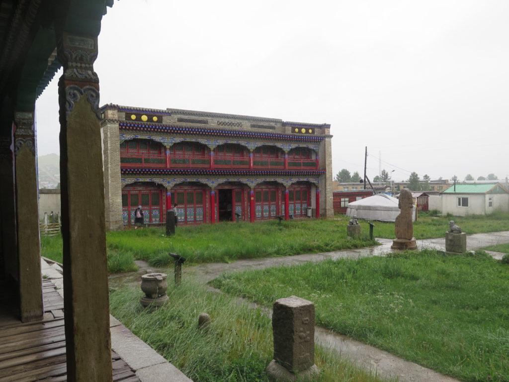 Tsetserleg Aimag Museum