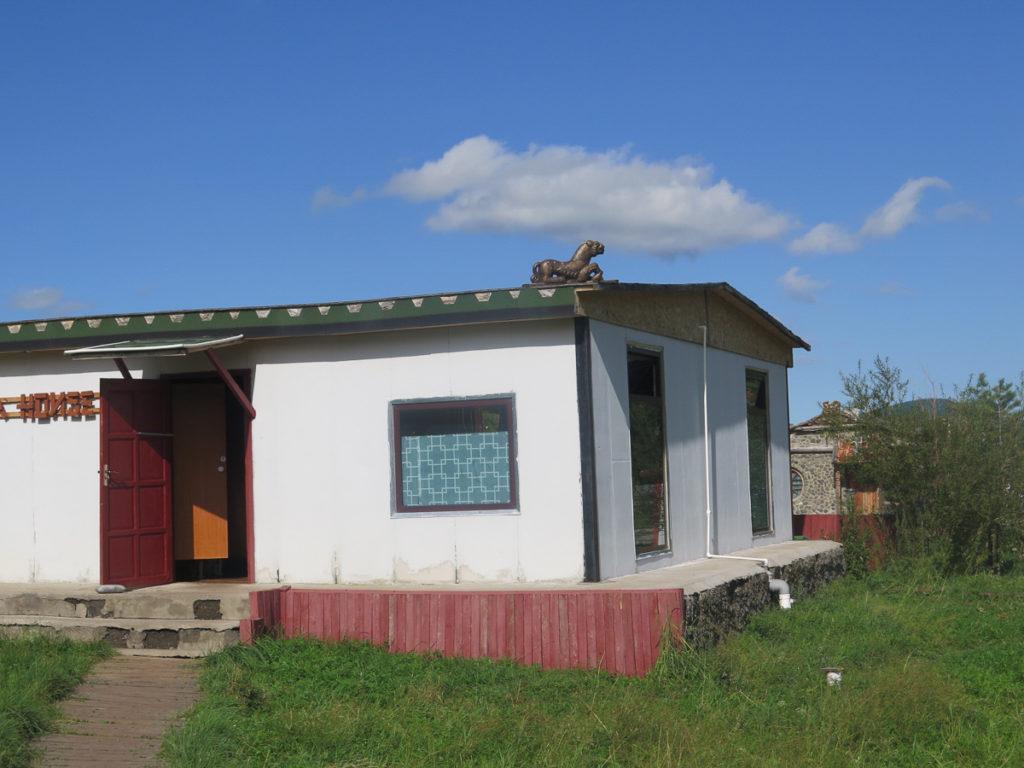 Duschgebäude im Altan Nutag Camp