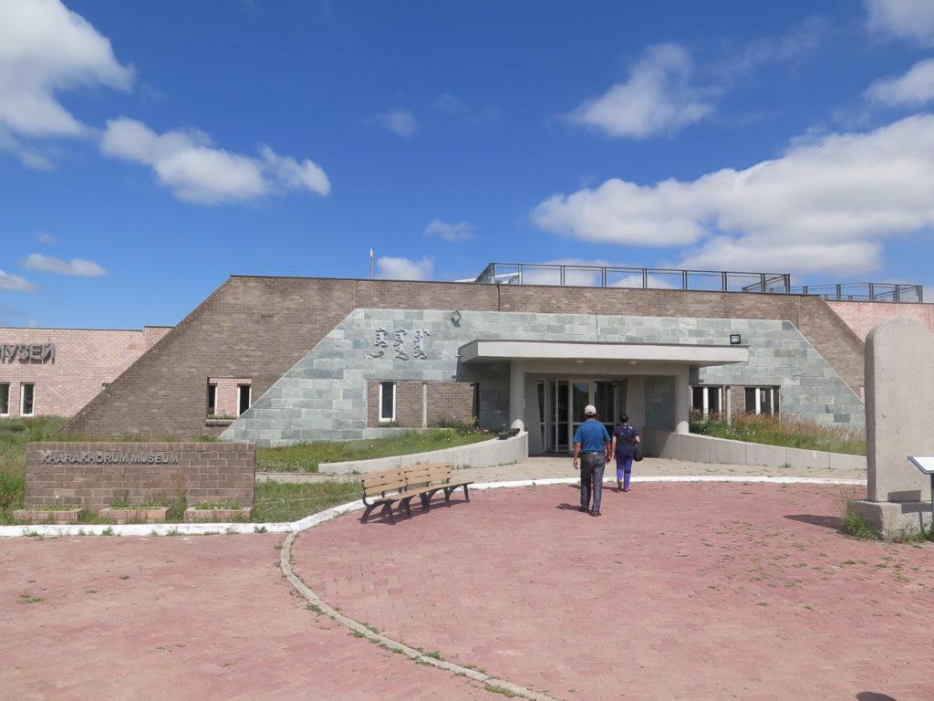 Modernes Museum Karakorum