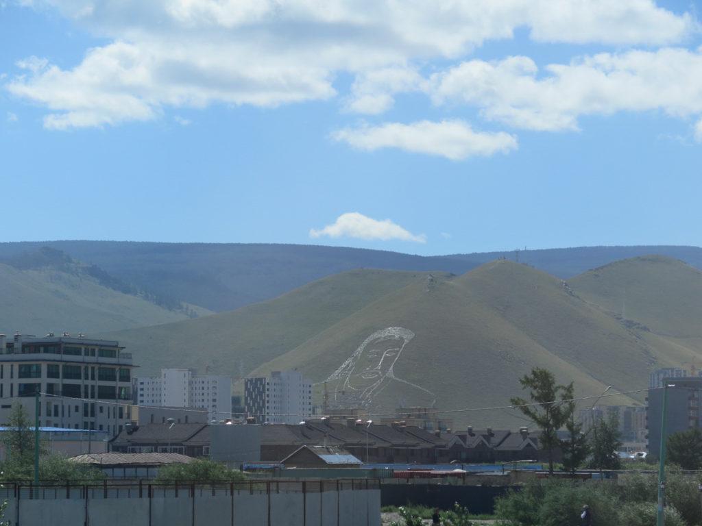 Bildnis von Dschingis Khan auf einen Hügel in der Nähe von Ulaanbaatar