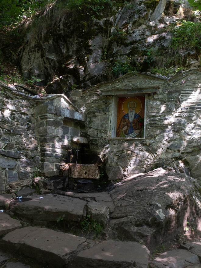 Heilige Iwan Rilski Brunnen