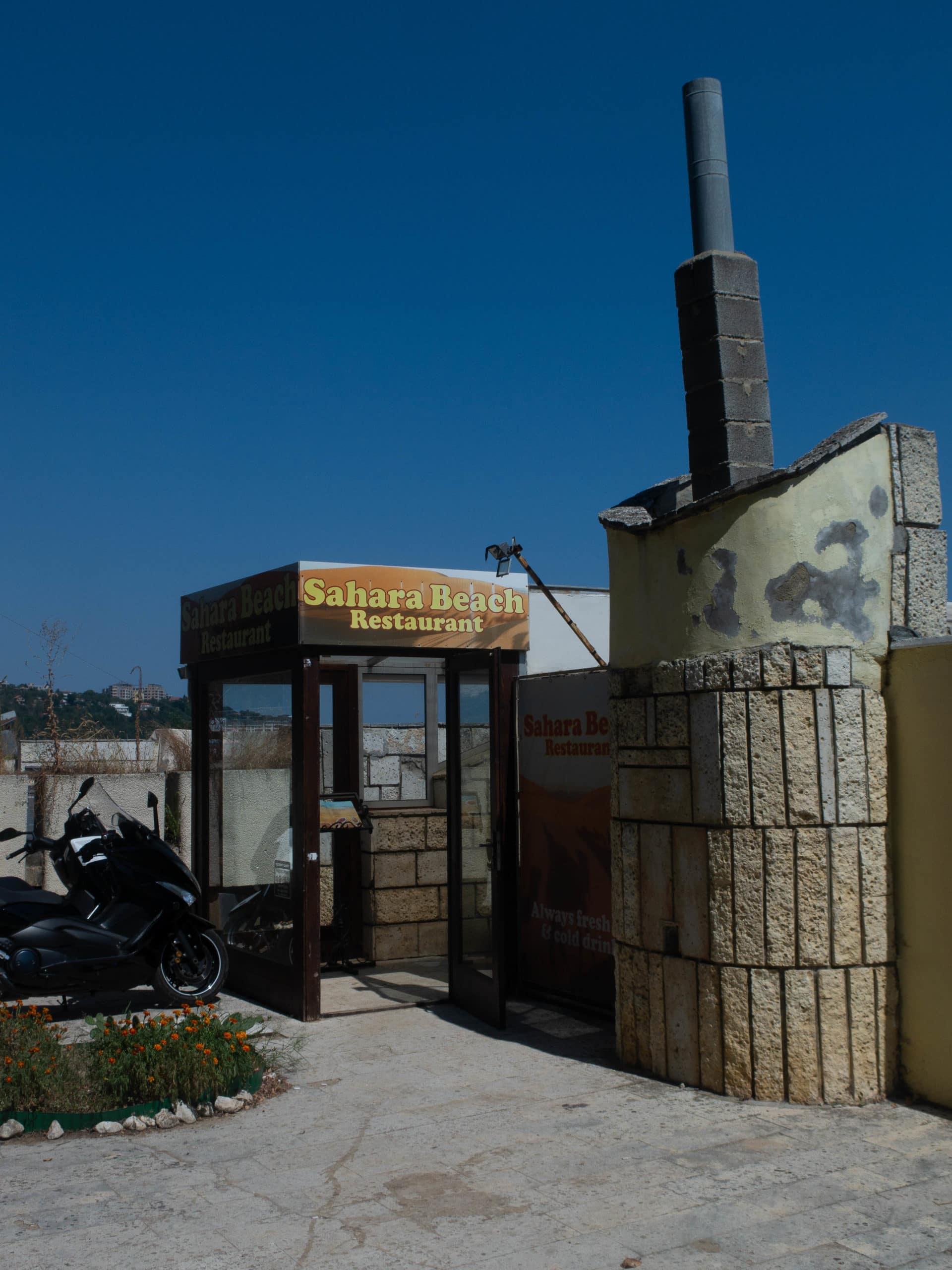 Eingang Restaurant Sahara Beach in Sveti Constantin