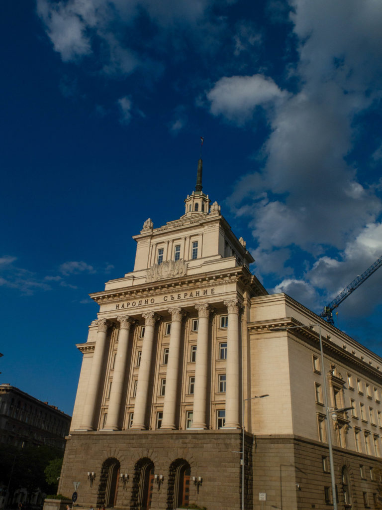 Regierungsgebäude Sofia