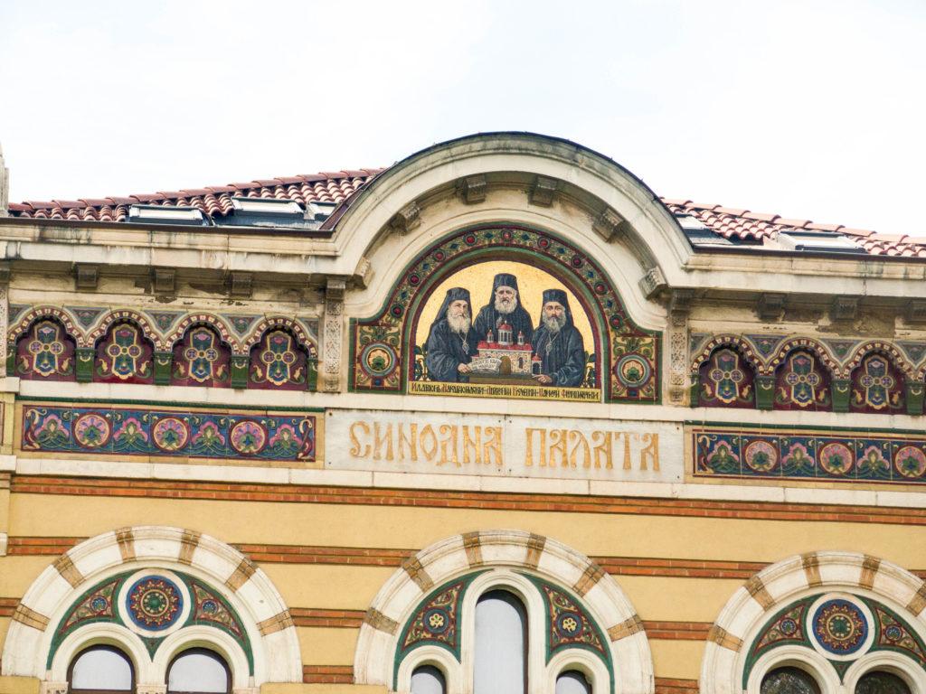 Synode Giebel, abgebildet sind Patriarchen der Ortodoxe Kirche, Sofia